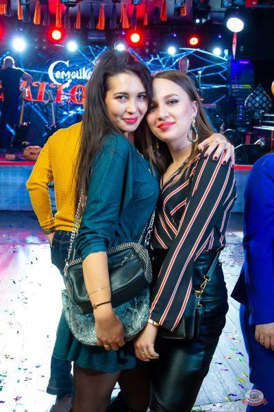 «Хэллоуин»: «Семейка Аддамс», 2 ноября 2019 - Ресторан «Максимилианс» Казань - 53