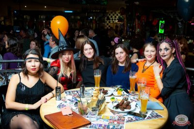 «Хэллоуин»: «Семейка Аддамс», 2 ноября 2019 - Ресторан «Максимилианс» Казань - 61