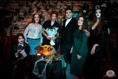 «Хэллоуин»: «Семейка Аддамс», 2 ноября 2019 - Ресторан «Максимилианс» Казань - 7