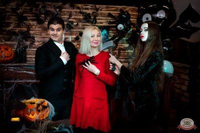 «Хэллоуин»: «Семейка Аддамс», 2 ноября 2019 - Ресторан «Максимилианс» Казань - 8