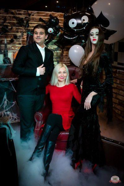 «Хэллоуин»: «Семейка Аддамс», 2 ноября 2019 - Ресторан «Максимилианс» Казань - 9