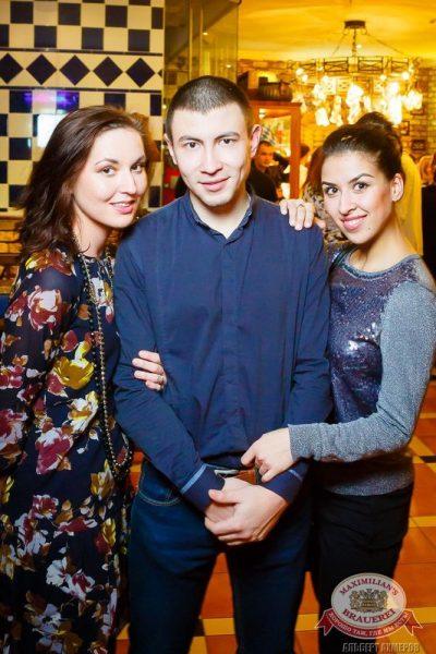IOWA, 26 февраля 2015 - Ресторан «Максимилианс» Казань - 05