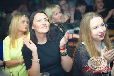 IOWA, 26 февраля 2015 - Ресторан «Максимилианс» Казань - 16