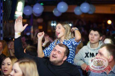 IOWA, 26 февраля 2015 - Ресторан «Максимилианс» Казань - 22