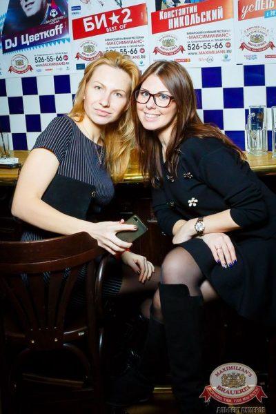 IOWA, 26 февраля 2015 - Ресторан «Максимилианс» Казань - 29