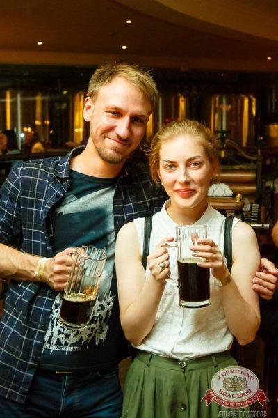 К нам приедет Trubetskoy, он как «Ляпис», но живой! 30 июля 2015 - Ресторан «Максимилианс» Казань - 04