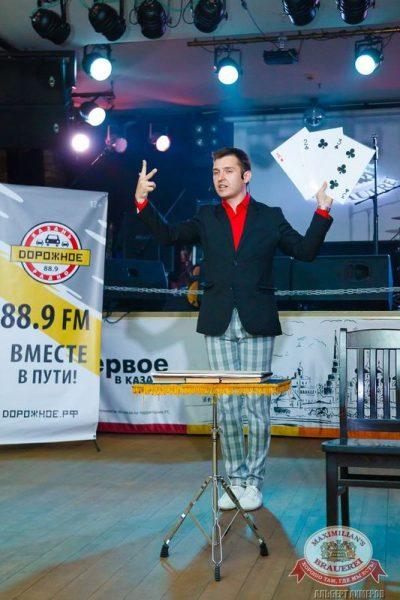 К нам приедет Trubetskoy, он как «Ляпис», но живой! 30 июля 2015 - Ресторан «Максимилианс» Казань - 13