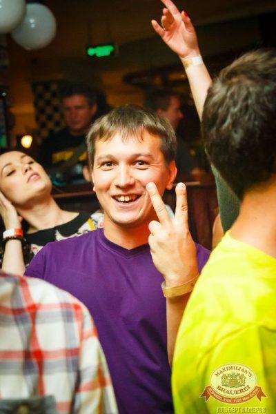 К нам приедет Trubetskoy, он как «Ляпис», но живой! 30 июля 2015 - Ресторан «Максимилианс» Казань - 24
