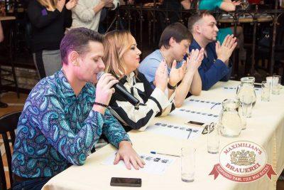 Как две капли: третий тур первого сезона, 11 ноября 2015 - Ресторан «Максимилианс» Казань - 06