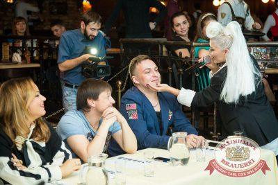 Как две капли: третий тур первого сезона, 11 ноября 2015 - Ресторан «Максимилианс» Казань - 12