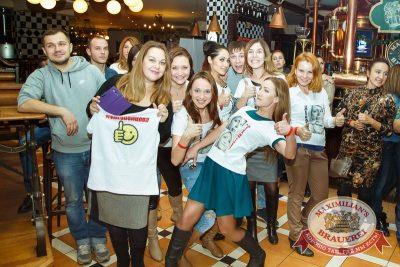 Как две капли: третий тур первого сезона, 11 ноября 2015 - Ресторан «Максимилианс» Казань - 15