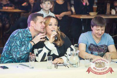 Как две капли: третий тур первого сезона, 11 ноября 2015 - Ресторан «Максимилианс» Казань - 16
