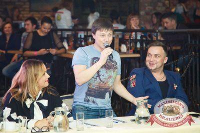 Как две капли: третий тур первого сезона, 11 ноября 2015 - Ресторан «Максимилианс» Казань - 20