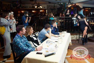 Как две капли: третий тур первого сезона, 11 ноября 2015 - Ресторан «Максимилианс» Казань - 23