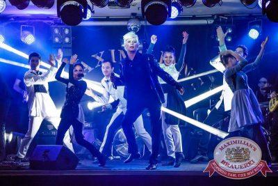 Как две капли: третий тур первого сезона, 11 ноября 2015 - Ресторан «Максимилианс» Казань - 24