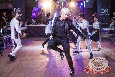 Как две капли: третий тур первого сезона, 11 ноября 2015 - Ресторан «Максимилианс» Казань - 25
