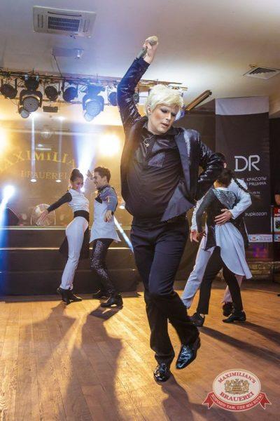 Как две капли: третий тур первого сезона, 11 ноября 2015 - Ресторан «Максимилианс» Казань - 26