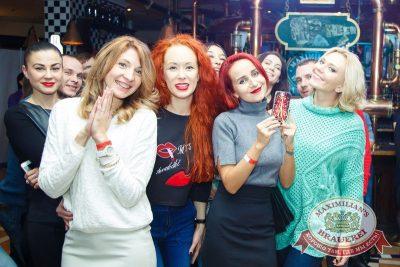 Как две капли: третий тур первого сезона, 11 ноября 2015 - Ресторан «Максимилианс» Казань - 27