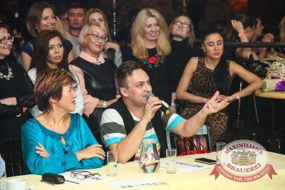 Как две капли: финал первого сезона, 25 ноября 2015 - Ресторан «Максимилианс» Казань - 16