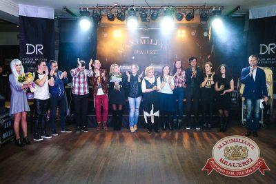 Как две капли: финал первого сезона, 25 ноября 2015 - Ресторан «Максимилианс» Казань - 29