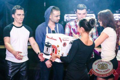 Как две капли: финал первого сезона, 25 ноября 2015 - Ресторан «Максимилианс» Казань - 30