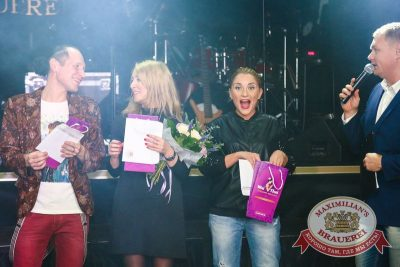 Как две капли: финал первого сезона, 25 ноября 2015 - Ресторан «Максимилианс» Казань - 31