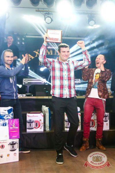 Как две капли: финал первого сезона, 25 ноября 2015 - Ресторан «Максимилианс» Казань - 32