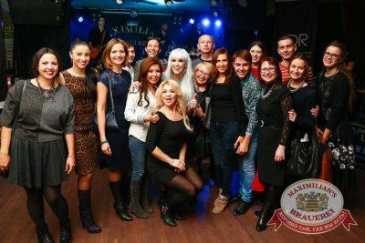Как две капли: финал первого сезона, 25 ноября 2015 - Ресторан «Максимилианс» Казань - 35