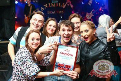 Как две капли: финал первого сезона, 25 ноября 2015 - Ресторан «Максимилианс» Казань - 36