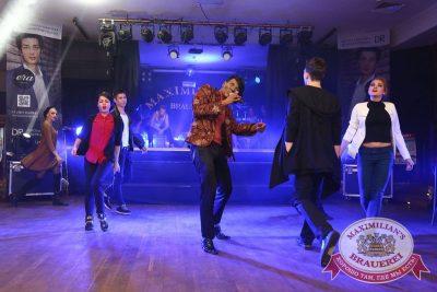 «Как две капли»: старт первого сезона проекта, 14 октября 2015 - Ресторан «Максимилианс» Казань - 03