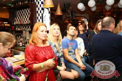 «Как две капли»: старт первого сезона проекта, 14 октября 2015 - Ресторан «Максимилианс» Казань - 05_0