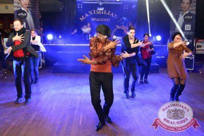 «Как две капли»: старт первого сезона проекта, 14 октября 2015 - Ресторан «Максимилианс» Казань - 26