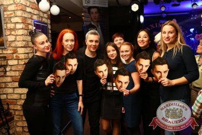 «Как две капли»: старт первого сезона проекта, 14 октября 2015 - Ресторан «Максимилианс» Казань - 29