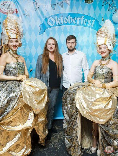 «Октоберфест-2021»: выбор Короля и Королевы (первый тур), 18 сентября 2021 - Ресторан «Максимилианс» Казань - 1