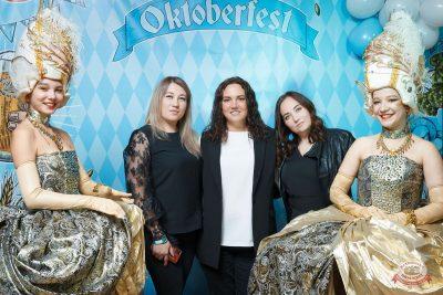 «Октоберфест-2021»: выбор Короля и Королевы (первый тур), 18 сентября 2021 - Ресторан «Максимилианс» Казань - 2