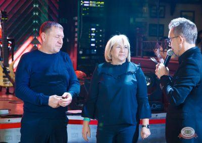 «Октоберфест-2021»: выбор Короля и Королевы (первый тур), 18 сентября 2021 - Ресторан «Максимилианс» Казань - 20