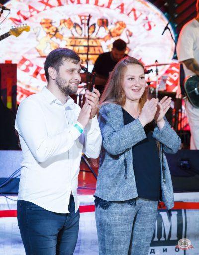 «Октоберфест-2021»: выбор Короля и Королевы (первый тур), 18 сентября 2021 - Ресторан «Максимилианс» Казань - 21