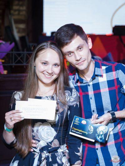 «Октоберфест-2021»: выбор Короля и Королевы (первый тур), 18 сентября 2021 - Ресторан «Максимилианс» Казань - 25