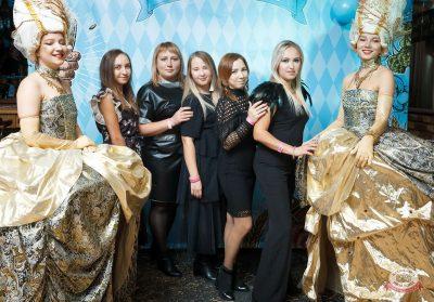 «Октоберфест-2021»: выбор Короля и Королевы (первый тур), 18 сентября 2021 - Ресторан «Максимилианс» Казань - 9