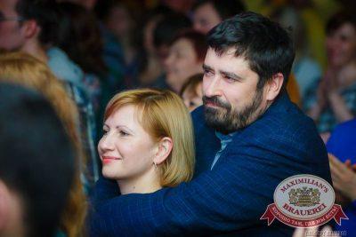 Константин Никольский, 16 апреля 2015 - Ресторан «Максимилианс» Казань - 20