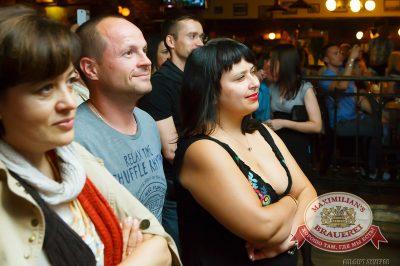 Константин Никольский, 22 мая 2014 - Ресторан «Максимилианс» Казань - 25