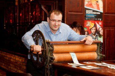 Концерт Гоши Куценко, 4 марта 2011 - Ресторан «Максимилианс» Казань - 22