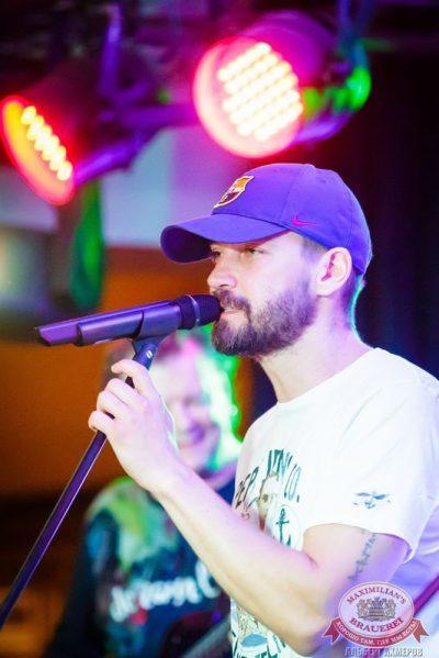 Концерт группы «Uma2rmaH» в «Максимилианс», 28 мая 2015 - Ресторан «Максимилианс» Казань - 01