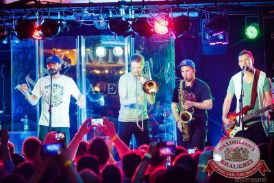 Концерт группы «Uma2rmaH» в «Максимилианс», 28 мая 2015 - Ресторан «Максимилианс» Казань - 03