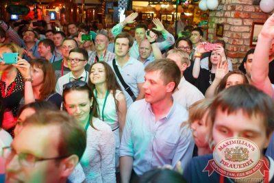 Концерт группы «Uma2rmaH» в «Максимилианс», 28 мая 2015 - Ресторан «Максимилианс» Казань - 06