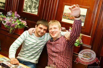 «Дыхание ночи»: Kostenko Brothers (Новороссийск), 28 марта 2014 - Ресторан «Максимилианс» Казань - 21