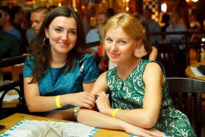 «Леприконсы», 16 августа 2012 - Ресторан «Максимилианс» Казань - 08