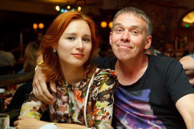 «Леприконсы», 16 августа 2012 - Ресторан «Максимилианс» Казань - 22
