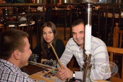 «Давайте потанцуем», второй сезон суперпроекта! Тур Второй, 6 ноября 2013 - Ресторан «Максимилианс» Казань - 09