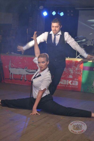 «Давайте потанцуем», второй сезон суперпроекта! Тур Второй, 6 ноября 2013 - Ресторан «Максимилианс» Казань - 15